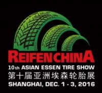 2016第十届亚洲埃森轮胎展(ASIAN ESSEN TIRE SHOW)
