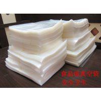 食品真空塑料包装袋生产厂家,可订做尺寸。价格优惠
