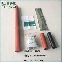 10kv高压电力电缆头、1*300mm2、户内电缆终端头热缩型