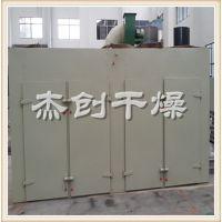 石墨热风循环烘干机 托盘式干燥设备常州杰创干燥厂家直销