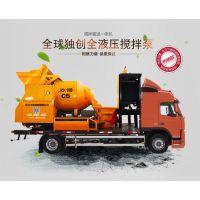 搅拌拖泵作业前的操作 搅拌泵送一体机作业流程 混凝土输送泵厂家直销