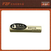 枣庄汽车坐垫五金标|F2F|汽车坐垫五金标那家好
