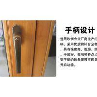 木铝门窗哪家好-铝木门窗哪家好-铝木复合门窗价格