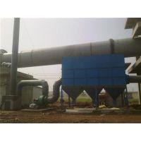 鸿泰环保(图)、洗煤厂除尘器咨询、洗煤厂除尘器