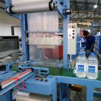 沃兴厂家直销网带式包装机 大纸箱薄膜热缩机