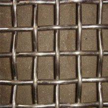 装饰轧花网规格 冷镀锌铁丝网 金属轧花网价格