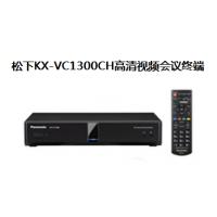 热烈庆祝上海禹翰科技签约(松下KX-VC1600CH视频会议)华东地区核心代理商
