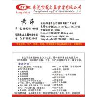 东莞电线哪里好?找东莞龙之翼RVV24X0.75mm2国标电线电缆 CCC认证齐全