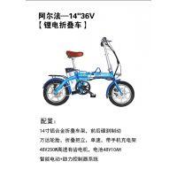 FLYING PIGEON 飞鸽电动自行车 14寸铝合金折叠