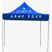 保山现货广告帐篷野营帐篷遮阳帐篷户外帐篷颜色、材质、属性介绍