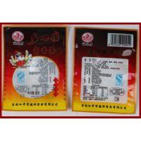 厂家生产食品保质真空包装袋 彩色印刷真空包装袋