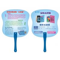 广州广告扇定做,扇子厂家定做,铆钉扇厂家定做