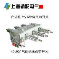 SPG-40.5/630-LZ 六氟化硫柱上分界开关,含外置高压互感器,控制器