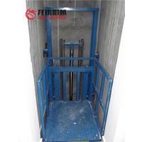 阜阳固定导轨式升降平台挂壁式液压升降货梯厂家直销