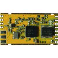 SKL433M远距离数传模块SRM1276
