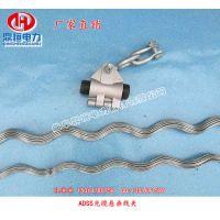 鼎恒电力厂家供应预绞式悬垂串 ADSS悬垂线夹夹具 ADSS光缆金具