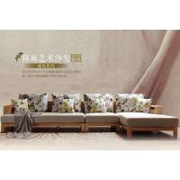 长沙博丰家居家具现代简约实木布艺沙发组合可拆洗客厅大小户型转角布沙发