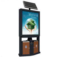 中泰广告垃圾箱厂家供应太阳能广告垃圾箱 40L果皮箱