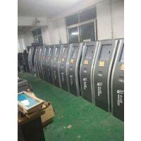 永和机电设备有限公司…质量保证…生产交期准时
