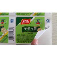 郑州不干胶印刷厂家 印刷厂直营卷筒不干胶标签 酱油瓶贴标签 机器贴标签 彩色透明PVC不干胶标