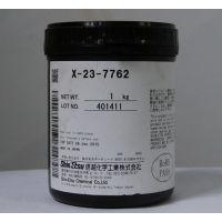 信越X-23-7762 CPU、MPU的TIM-1散热材料 高端导热硅脂