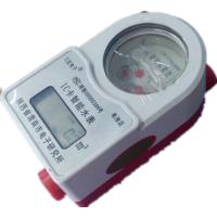 供应三应电子IC卡预付费热水表SHUI-H15
