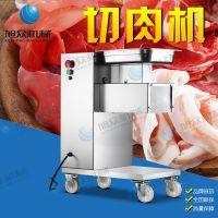 旭众厂家直销新款滚轮式切肉机小型多功能切肉机一件代发