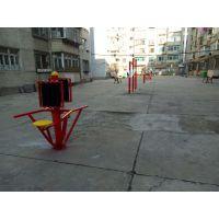 供应大连小区, 社区,公园 广场户外健身器材