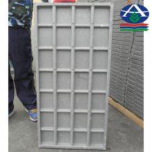 扬州养殖犬种育种所需小孔玻璃钢格栅 双层铺地网格板价格 河北华强
