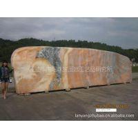 供应中国红 大理石  巨石