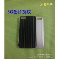 苹果iPhone5S瓦纹铝片贴皮壳 热转印手机素材壳 手机壳批发