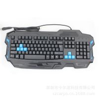 OEM定制 T911 高端大气上档次的游戏键盘 有线游戏键盘