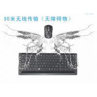 厂家直销 追光豹8860无线键鼠套装 USB鼠标键盘 多媒体键盘 正品
