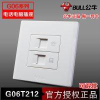 公牛墙壁开关插座86型面板 G06T212 二位电话电脑插座