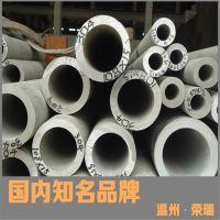 现货供应304不锈钢管机械加工用厚壁管非标定制不锈钢无缝管厂家