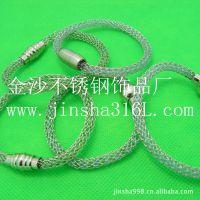 供应316L不锈钢磁扣式水晶手链 空心圆网手镯 新款手链