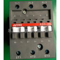 直销高性价比ABB系列A50-40-00交流接触器
