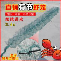 手工编织特大号超长折叠有节可修补地笼龙虾笼水库江河捕鱼笼