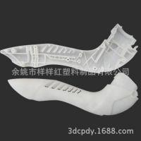 供应 3D打印 余姚小家电系列 手板模型 高精度 高质量 速度快