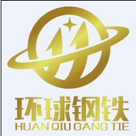 宁波中亚环球钢铁有限公司