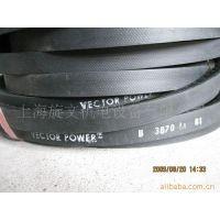 供应进口以色列(宏达)传动带VECTORPOWER三角带