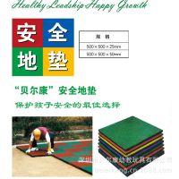 幼儿园地面工程减震防滑安全地垫橡胶地面