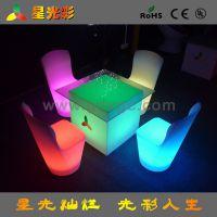 新款LED发光家具 酒吧发光吧椅 慢摇吧吧椅 夜光桌椅子 遥控变色
