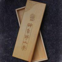 曹县木盒厂家直销高档人参包装盒 天然环保木质野山参礼品盒定做