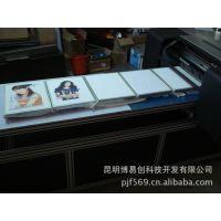 博易创大型t恤万能打印机,t恤印花机,t恤数码喷绘机/A3打印机