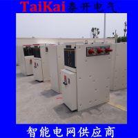 西安厂家供应高压开关柜 XGN2-12高压开关柜