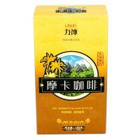 海南特产 力神180g风情摩卡 盒装 100%精选优质咖啡豆仅售14.37!