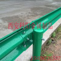 陕西榆林波形护栏厂家 神木 府谷 定边 靖边 横山 佳县道路防撞护栏