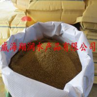 鱼粉进口鱼粉 秘鲁原装进口红鱼粉优质猪饲料 水产料宠物饲料原料
