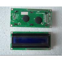 供应LCD1602字符点阵液晶显示模块 1602LCD液晶显示屏
